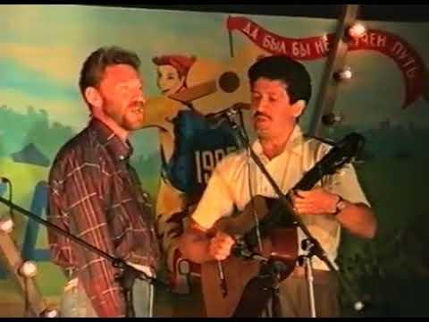 дуэт Владимир Менделевич и Евгений Сахаров (1995)
