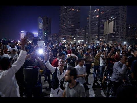 مظاهرات في مصر تطالب برحيل السيسي  - نشر قبل 4 ساعة
