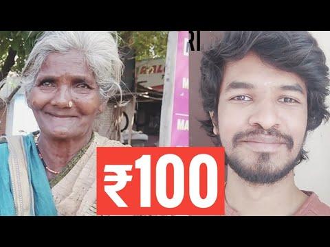 ₹100 | Tamil | MG Vlog 11