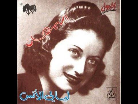 """סרט של אסמהאן """"אהבה ונקמה"""" 1944 """"Film of Asmahan """"Gharam wa intiqam"""