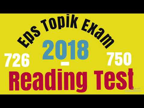 EPS-Topik Exam 2018 Reading Test [726-750] ✅ with answer attached
