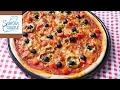 طريقة عمل البيتزا بيتزا سهلة و سريعة ( بيتزا المارجريتا ) رائع المذاق - Sabrina Cuisine فيديو من يوتيوب
