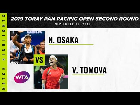 Naomi Osaka vs. Viktoriya Tomova | 2019 Osaka Second Round | WTA Highlights