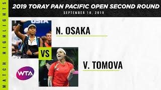 Naomi Osaka vs. Viktoriya Tomova   2019 Osaka Second Round   WTA Highlights