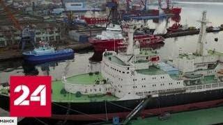 """Легендарный ледокол """"Ленин"""" обрел новую жизнь - Россия 24"""