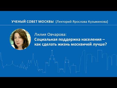 Надбавка к пенсии для москвичей. / пенсионное