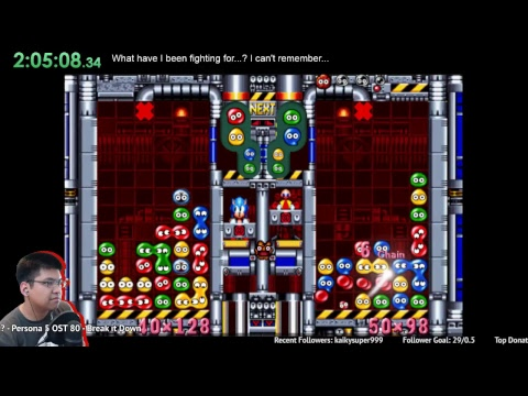 Sonic Mania Time Attack: Mean Bean Machine minigame