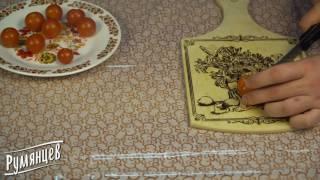 "Рецепт салата с Ананасом и Авокадо от компании ""Румянцев"""