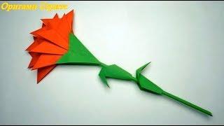 как сделать цветы (гвоздика) из бумаги Оригами