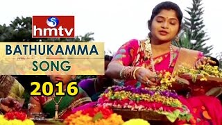 Hmtv Bathukamma Song 2016  Bangaru Bathukamma  Hmtv Special