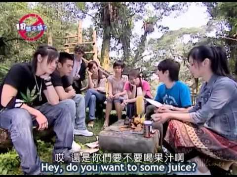 18 Jin Bu Jin - Ep 5 [English Sub]