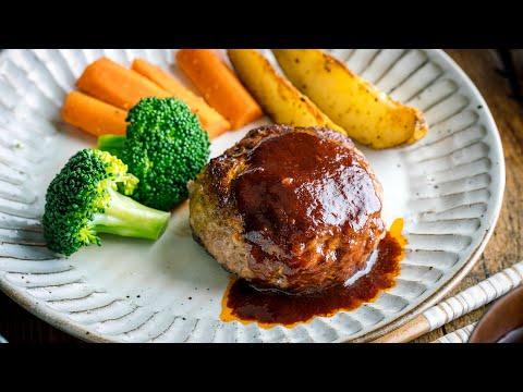How to Make Hambagu (Japanese Hamburger Steak) (Recipe) ハンバーグの作り方 (レシピ)