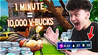 Giving My Little Brother 10,000 V BUCKS Every 1 Minute On Fortnite: Battle Royale (HE WON)