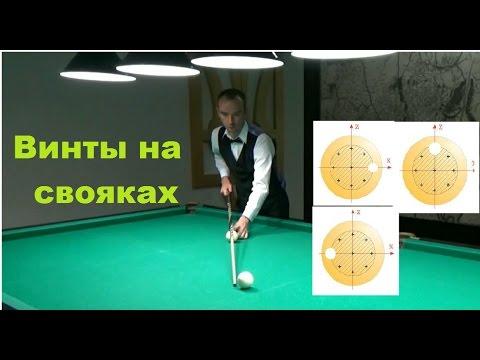 Игра Блокада 3D Online в Контакте, заработок монет