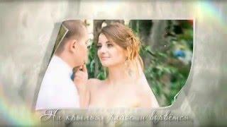 Свадебное видео: Красивое свадебное слайд-шоу