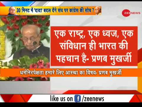 Intolerance will dilute our national identity: Pranab Mukherjee