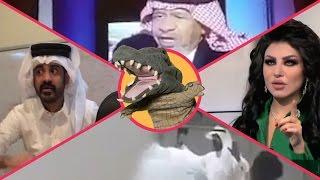 التمساح الحلقة ١١٧: الحليمية الدكتورية | Temsa7LY