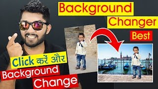 Photo Background Changer -fotophire