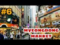 If you haven't seen Seoul City's Myeong-dong market, then coming to Korea is useless. South Korea