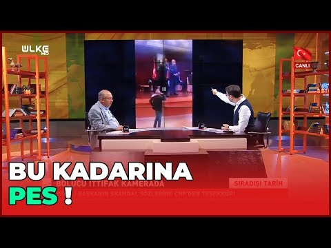 HDP'nin Skandal Açıklamalarına CHP'den Teşekkür !!   Sıradışı Tarih   26 Şubat 2019  