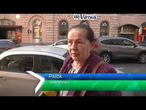ObjectivTv: З дня смертельної ДТП у центрі Харкова минуло два роки