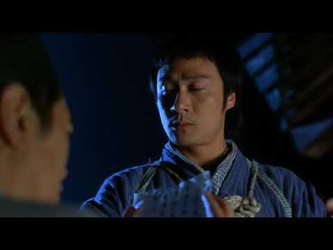 A FEHÉR SÁRKÁNY 2004 Cecilia Cheung Teljes Film letöltés