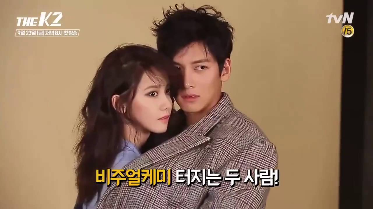 Im Yoona Movie List Cool the k2 movie scene ji chang wook & im yoona cut - youtube