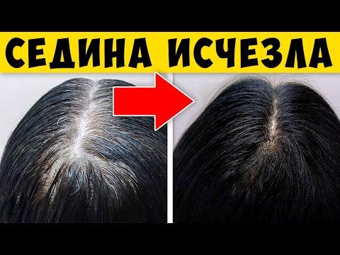 СуперЕда против Седых волос! Вот каких Витаминов Вам не хватает