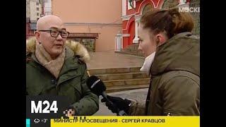 Число заболевших от коронавируса в Китае выросло почти до 300 - Москва 24