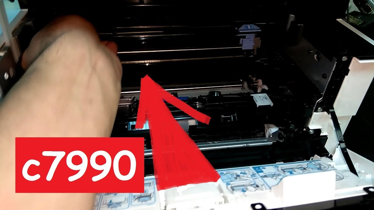 Kyocera M2635 C7990 Error Youtube