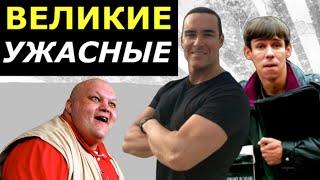 Самые скандальные звёзды российского кино