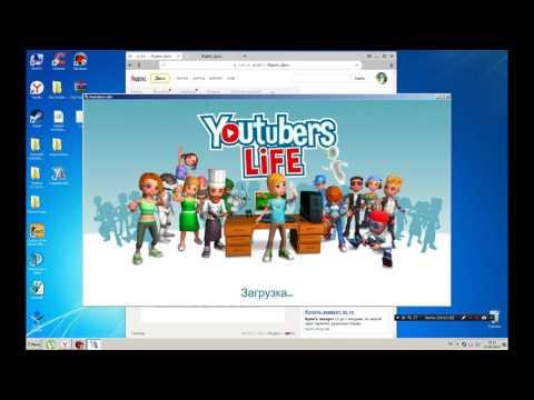 Где скачать русскую версию Youtuber`s life???Или же Русифицировать Лицензионную версию