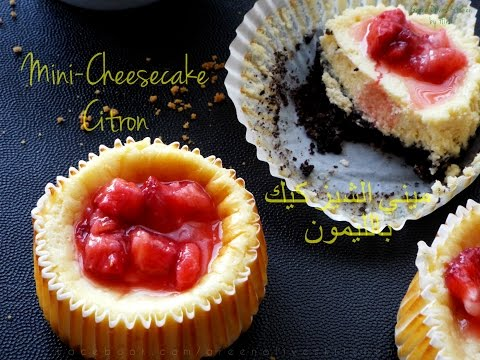 mini-cheesecakes-au-citron/-mini-cheesecakes-lemon-/-ميني-تشييزكيك-بالليمون-الخفيف