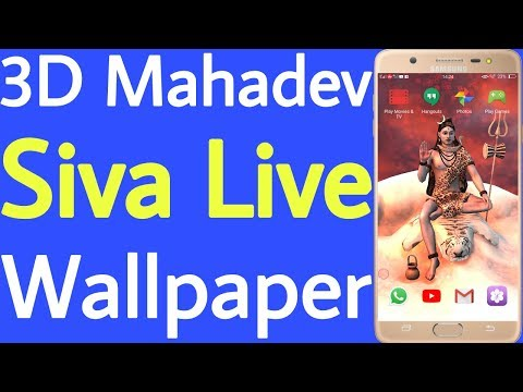3D Mahadev Shiva Live Wallpaper For Android Mobile
