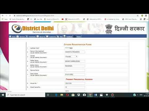E-DISTRICT Delhi Registration Full Process/ई डिस्ट्रिक्ट पे आईडी बनाने की प्रक्रिया ALL CERTIFICATES