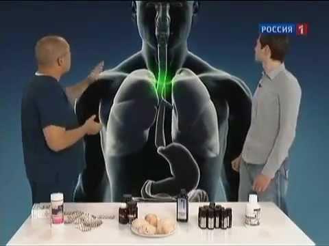 лимфосан от паразитов сибирское здоровье отзывы