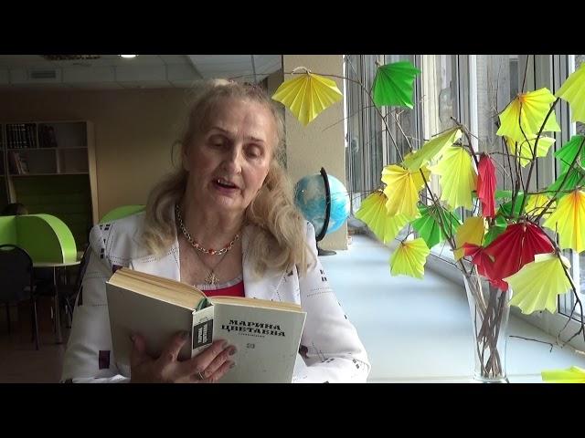 Изображение предпросмотра прочтения – ВалентинаКовальчук читает произведение «Распятие» М.И.Цветаевой
