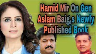 Hamid Mir on General Aslam Baig's newly Published Book, New Pandora Box. Shiekh Rashid Clip