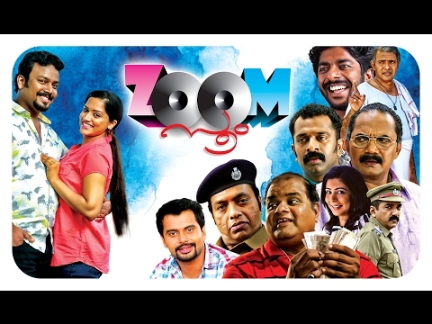 Malayalam Full Movie 2016 | Zoom | Malayalam Comedy Movies | Latest Malayalam Movie Full 2016 [HD]