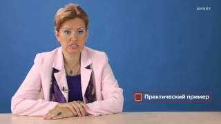 видео 2.4. Договор страхования
