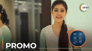 Sa Re Ga Ma Pa - Bangla   Grand Finale   Anushka   Promo   Watch Now On ZEE5