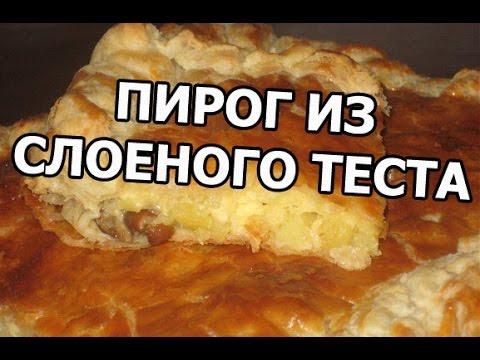 Тесто на картошке