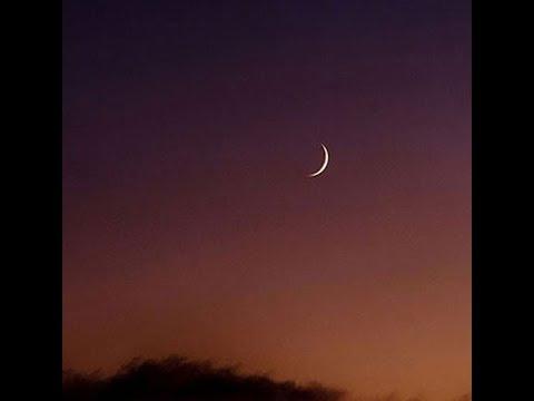 Ramazan moon sighted, first Ramazan on Thursday