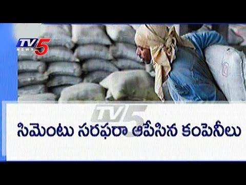Reasons Behind Steep Increase In Cement Prices | AP | Telangana | Telugu News | TV5 News