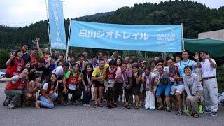 2013年から始まった日本初のステージレース。 7日間で250kmを進みます...