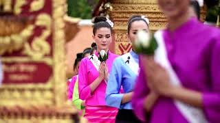 Miss Universe Thailand 2017 l is passionate about gender equality and sex education.