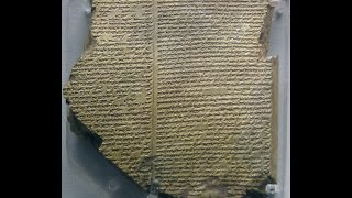 4500 Year Old Tablet, Verifies Anunnaki Origins of Ishtar, Easter (Epic of Gilgamesh IV)