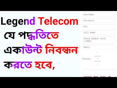 How do you Telecom  Account  Registration ।। কিভাবে টেলিকম একাউন্ট রেজিষ্ট্রেশন করতে পারাবো??