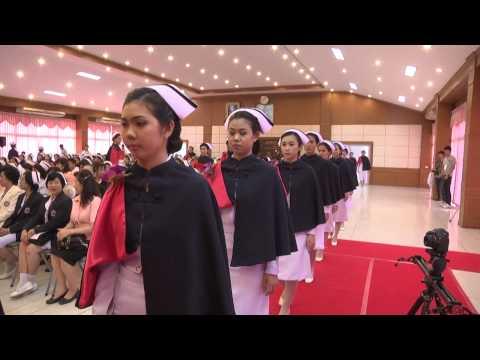 วิทยาลัยพยาบาลบรมราชชนนี สุพรรณบุรี จัดพิธีมอบใบสัมฤทธิผลทางการศึกษา แก่ผู้สำเร็จการศึกษา ประจำปีการ