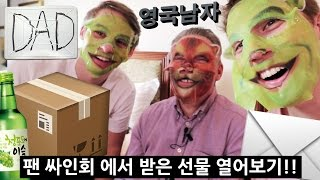 Ollie\'s Dad has a Fan Meet-Up in Korea!?!